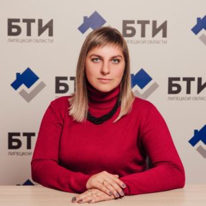Андросова Н. Г.
