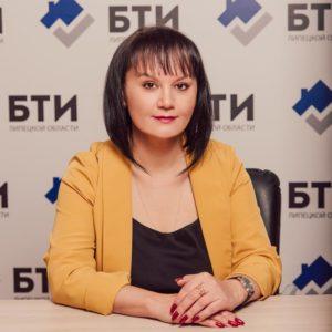 Арискина Ю. В.