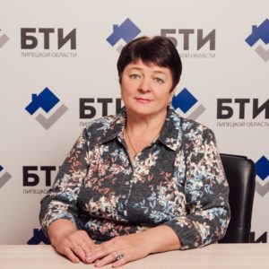 Кузнецова Т. Г.