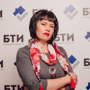 Латарцева Т. В.