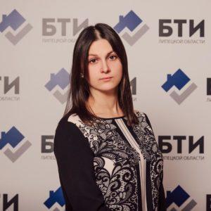 Мочалова В. А.