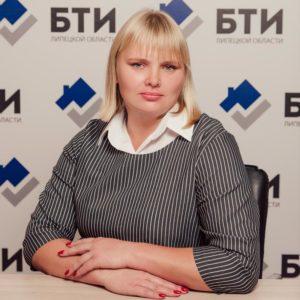 Подтележникова А.С.