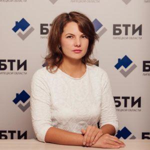 Стеганцева М. В.
