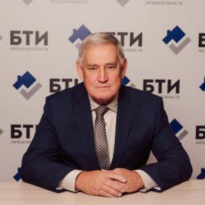 Трухачев П. В.
