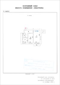 Технический паспорт 3 стр