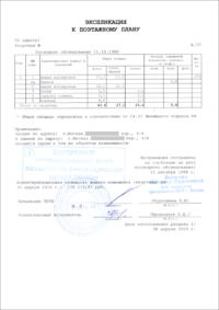 Технический паспорт 4 стр