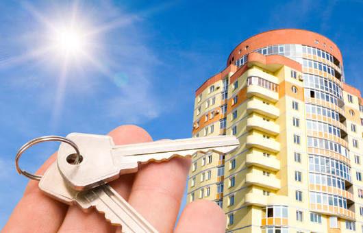 передача квартир дольщикам