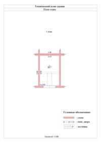 Технический план для гаражей