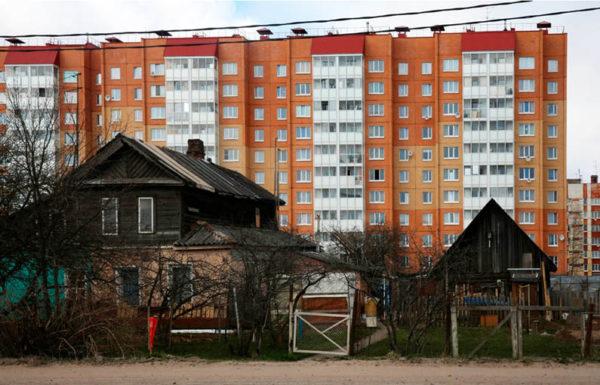 объемы расселения жилья